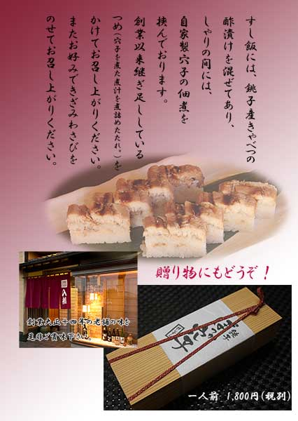 銚子ブランド 銚子推奨品に認定されました。