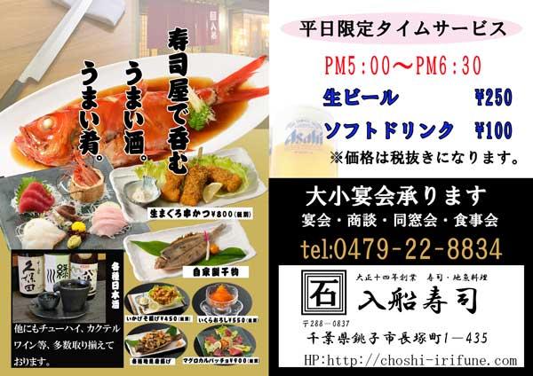 寿司屋で呑む。うまい酒。うまい肴。
